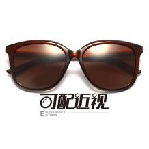 HAN SUNGLASSES太阳眼镜架HDX5803-C36 酒红