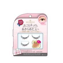 妆美堂Decorative Eyelash 2对装纤细梗上睫毛(高雅款)