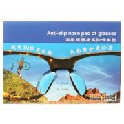 高级眼镜增高防滑鼻垫蓝色M型