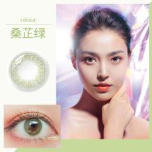 海昌星眸EyeSecret半年抛彩色隐形眼镜1片装-桑芷绿(新老包装随机发)