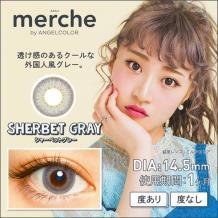 merche by AngelColor 月抛彩片2片装-SHERBETGRAY(海淘)
