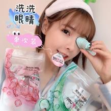 安瞳ANTO亲目滋润露洗眼液10颗-氧泡泡(温和型)