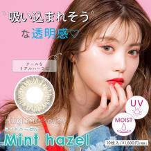 3loveberry 1day日拋彩色隱形眼鏡10片裝Mint hazel(海淘)