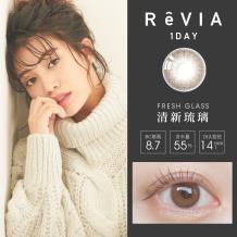 日本ReVIA蕾美彩色日抛10片装-清新琉璃