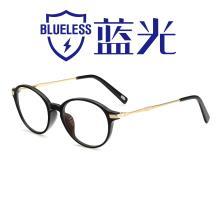 HAN MEGA-TR鈦塑近視眼鏡架-經典純黑(HD2905-F01)