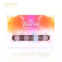 PaaSee PS01醇香裸色四瓶组合装6ml*4瓶