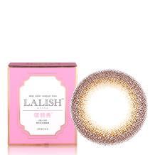 爱谢LALISH领丽秀日抛彩色隐形眼镜2片装-高贵靓丽棕