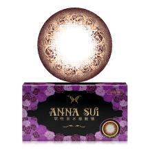 ANNASUI安娜苏月抛彩色隐形亚博2片装-浅棕玫瑰