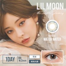 LILMOON彩色隱形眼鏡日拋10片裝-WATER WATER