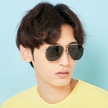 HAN SUNGLASSES防UV太阳眼镜HN52019L C3 金框墨绿片