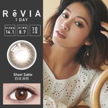 日本ReVIA蕾美彩色日抛10片装-豹纹深棕