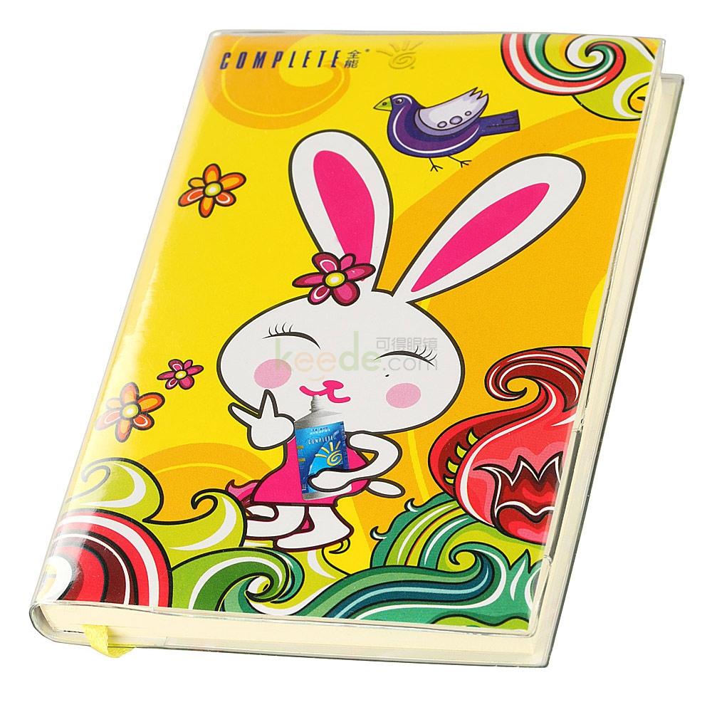 全能可爱小兔笔记本