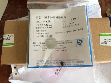 凯米1.597光学树脂镜片(非球面)