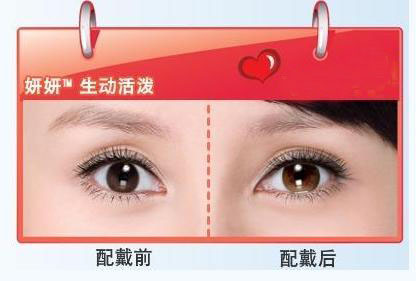 强生美瞳日抛隐形眼镜价格怎么样