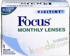 视康focus(月抛)隐形眼镜