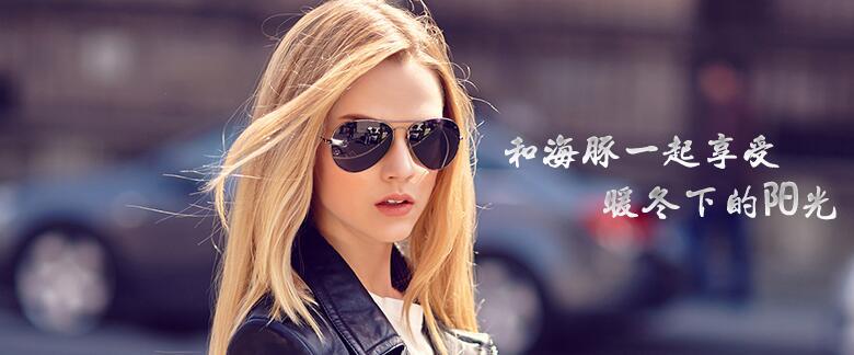 国产太阳镜品牌有哪些--可得眼镜网