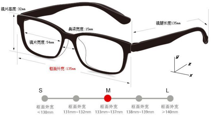 眼镜架规格