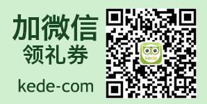 可得網-騰訊微信