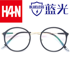 HAN不锈钢复古近视镜43001