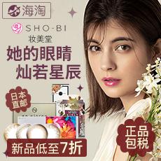 SHO-BI