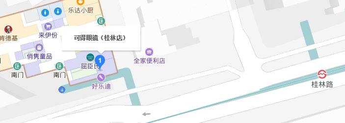 宜山路店地址